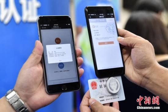 中国首届工业APP百万大奖赛在长沙举行