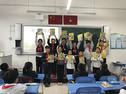 浓浓书香润童心 济南市景山小学开展读书节系列活动