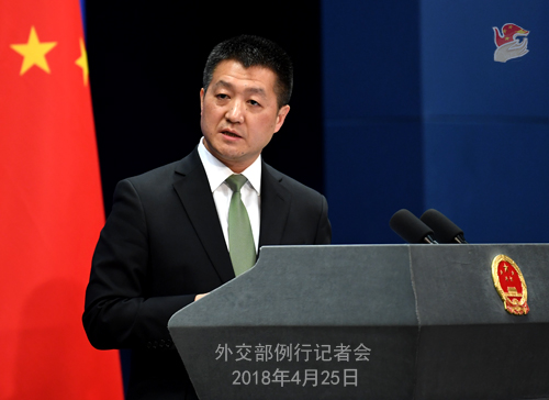 欧盟对港澳特区事务进行评论 中方:不顾事实妄评中国内务,只会招致中国人民反感