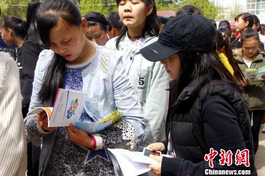 青海首个联合国公益项目正式执行