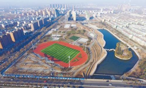 淄川体育公园今年五一正式开园