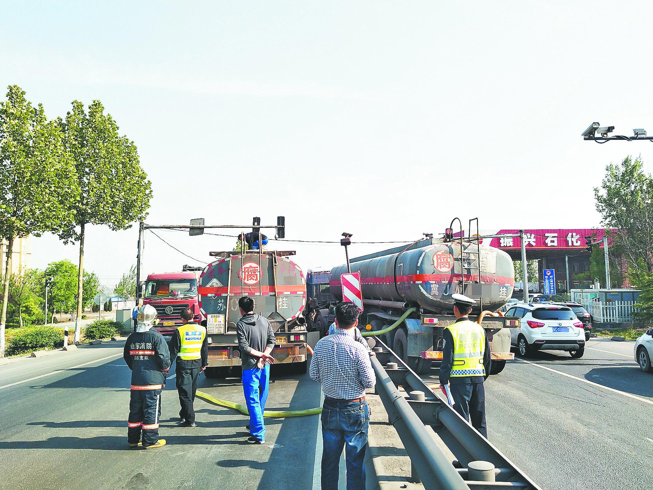 淄博高新区一路口两车追尾 次氯酸钠轻微泄漏