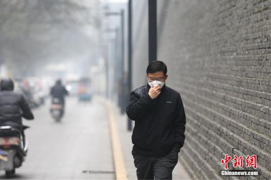 全国污染源普查进入清查和试点阶段 生态环境部提七项要求