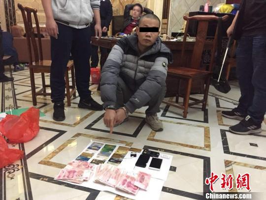 广东警方破跨区域特大网络赌博案 涉案1.3亿余元