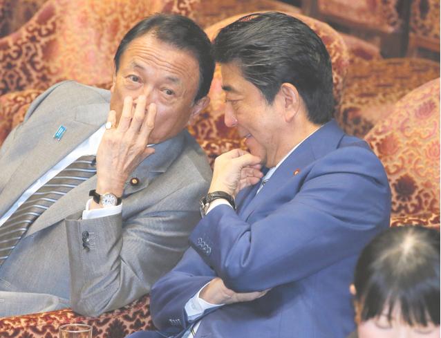 日本在野党继续缺席审议 安倍就国会混乱表示必须反省
