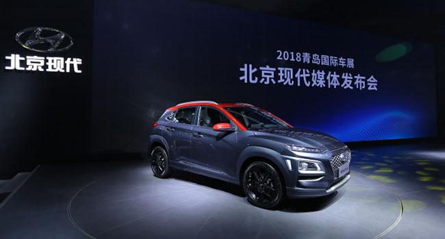 encino领衔 北京现代携全系车型出击青岛车展
