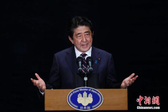 安倍承认对日本国会混乱负有责任:必须坦率反省