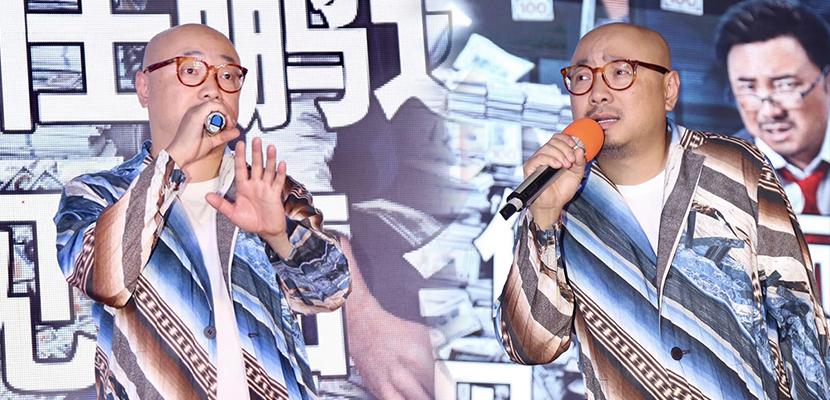 """徐峥济南宣传《幕后玩家》 现场还原""""裸奔""""戏码"""
