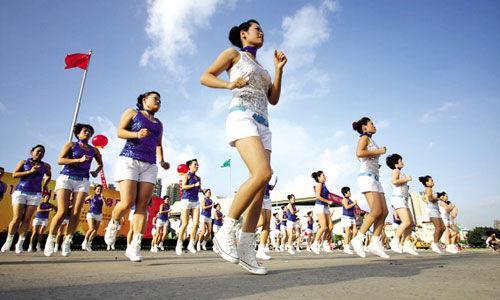 2018年5月山东省全民健身活动即将开始