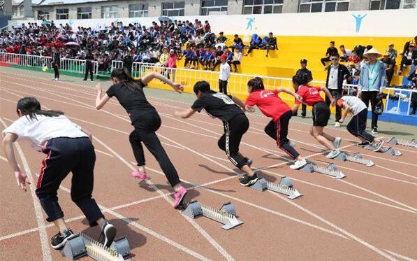 临沂市技师学院第二十八届运动会开幕