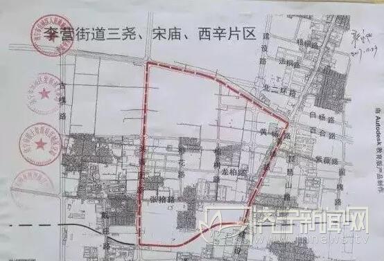 李营、三尧片区5月启动搬迁 市机关幼儿园选址获批