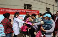 滕州市東郭中心衛生院:正規有序接種疫苗 關注幼兒身體健康