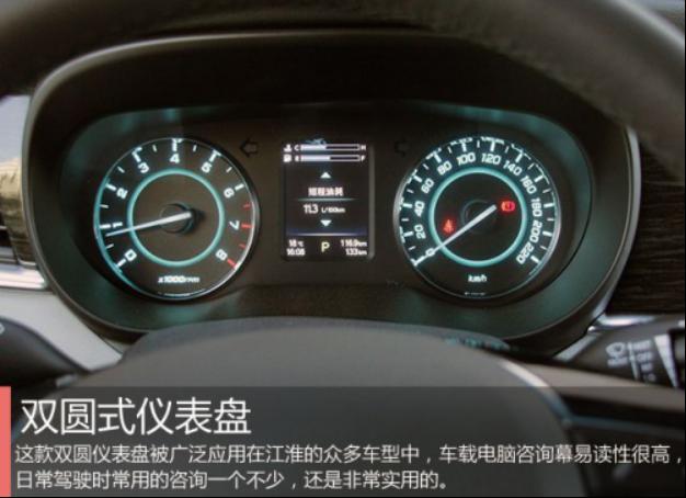 """遇见春光,遇见爱""""瑞风M6品鉴之旅——济南站822"""