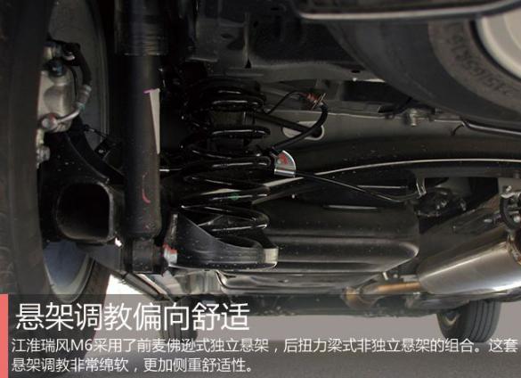 """遇见春光,遇见爱""""瑞风M6品鉴之旅——济南站1675"""