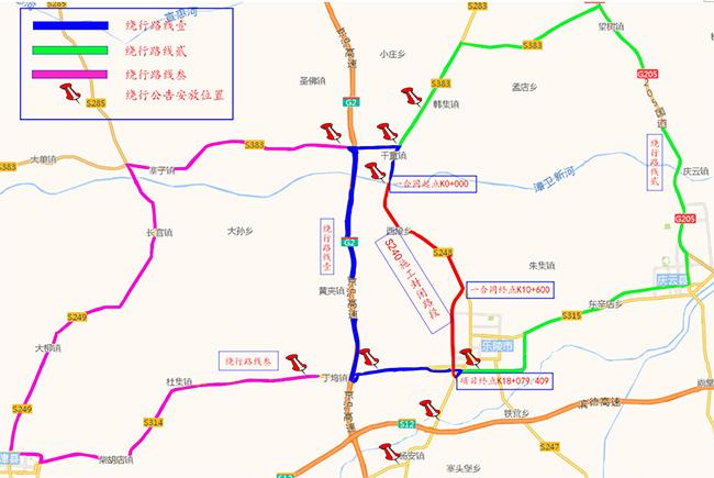 日照市s314规划图