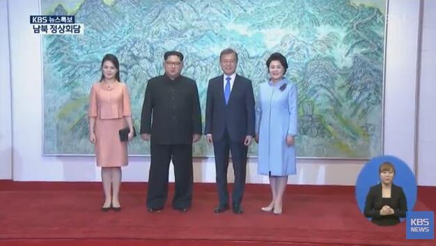 快讯!韩朝领导人夫人抵达板门店 系首次会面