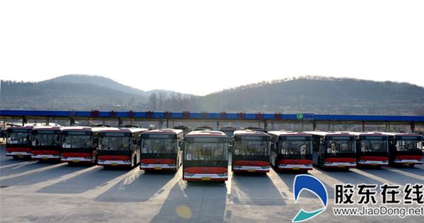5月1日起烟台公交线路执行夏季运行时间