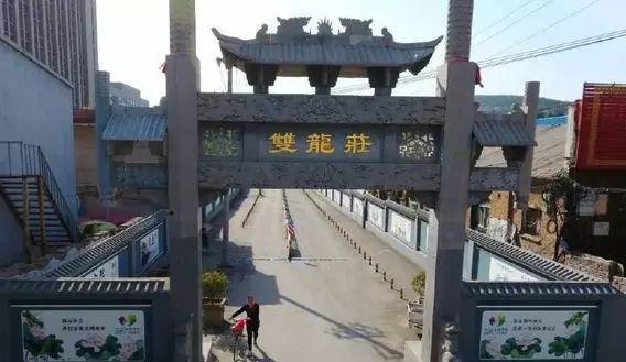济南双龙庄拆迁安置:在10月底前将开建600套安置房