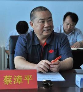 山钢原副总经理蔡漳平涉嫌受贿、贪污案一审开庭