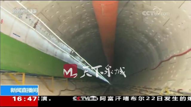 """央视关注济首条地铁线贯通:攻克""""水关"""" 很先进"""