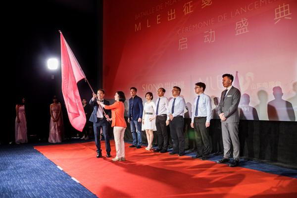 闪耀世界舞台,MLE出征戛纳国际电影节