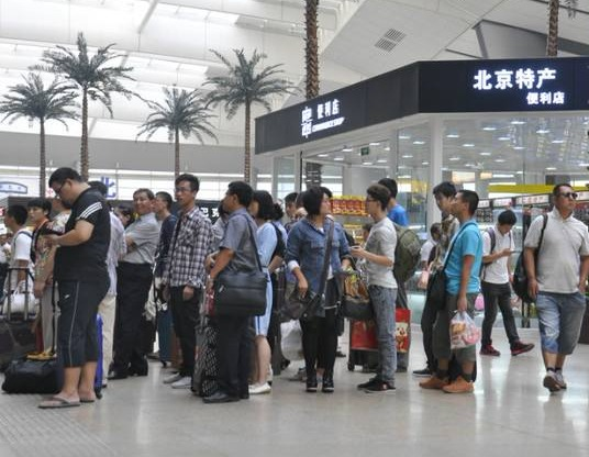 北京南站开通急客通道?五一假日铁路运输正式启动