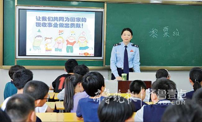 """让群众更便利!济南高新地税纳税""""最多跑一次"""""""