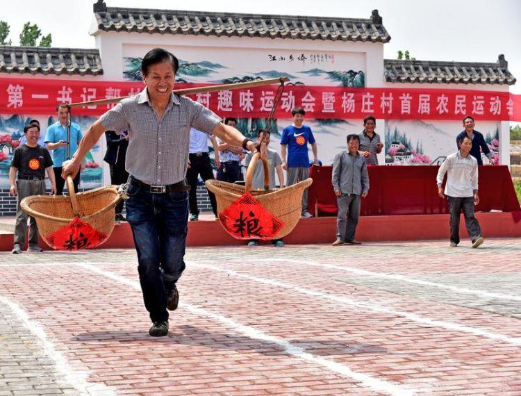 枣庄:农民趣味运动会乐翻天