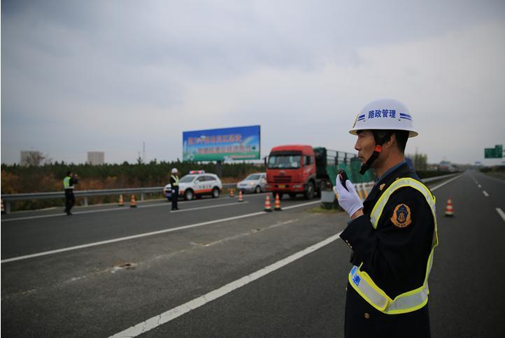 五一施行 高速公路车辆救援清障服务收费标准有变化