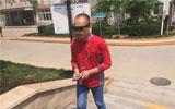 淄博市残联携手盲协开展助残关爱体验活动