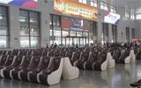 聊城火车站新装400台共享按摩椅 预计五一前正式启用