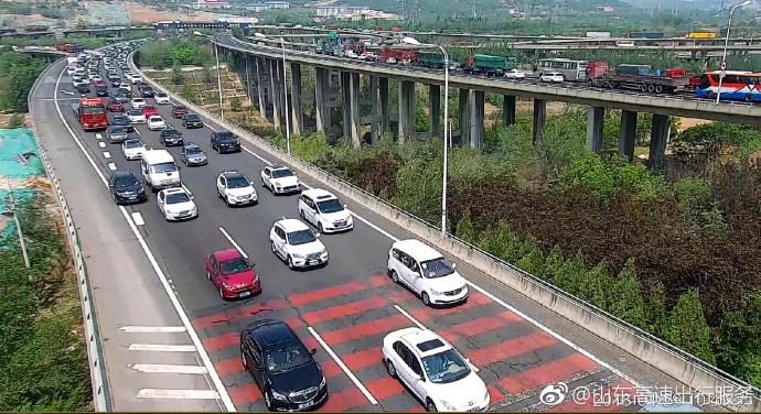 出行提示!济南周边高速路况不佳 请提前规划出行线路