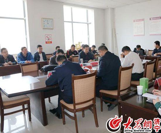济宁市计量所顺利通过法定计量技术机构授权考核