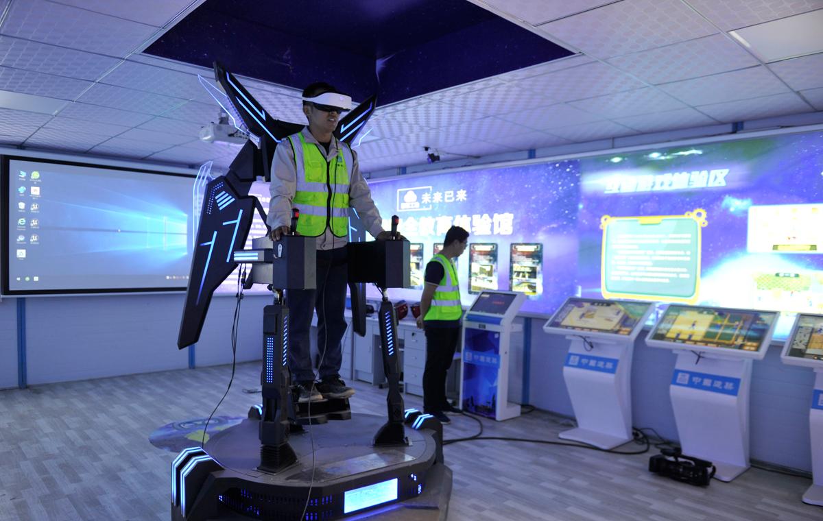 高大上!济南这家工地有了VR安全教育体验馆