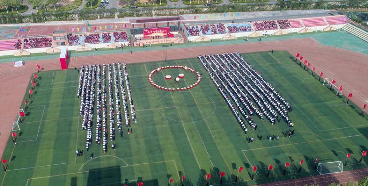烟台开发区高级中学举行2016级校园青春成人礼