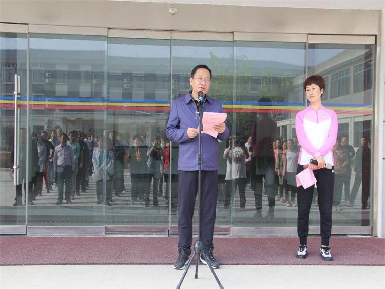菏泽市纪委监委机关举办2018年趣味运动会