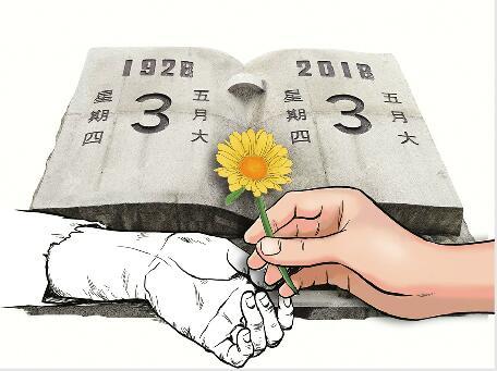 明天是济南惨案90周年 一座城市收集记忆的步履从未停下