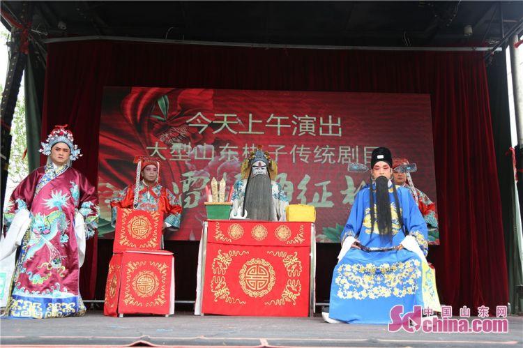 """山东梆子剧团送戏下乡 百姓乐享""""文化盛宴"""""""