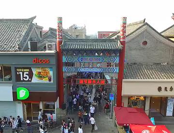 """17秒 抖音上爆红之后 """"网红""""景区芙蓉街挤成了这样"""