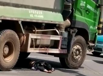 事发沂源南外环 与渣土车碰撞一女子被碾身亡