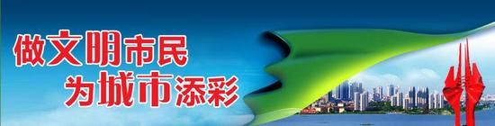 """临沂后园社区""""青出于兰"""" 培养志愿者""""从娃娃抓起"""""""