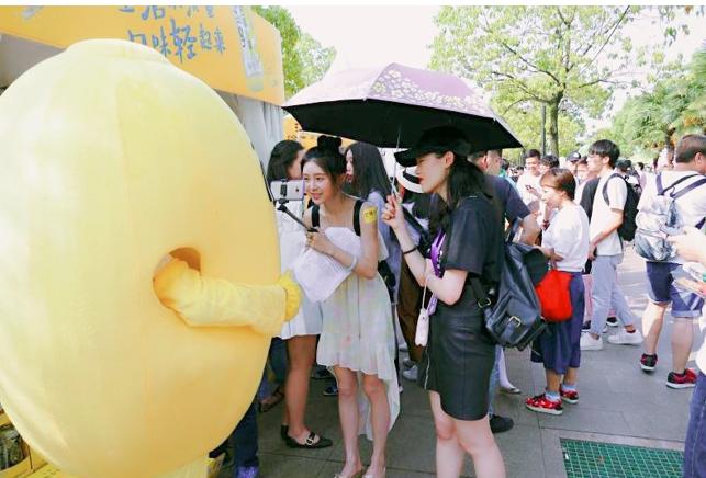 芒顿小镇柠檬水成国际斗鱼tb988节最受欢迎的爆品