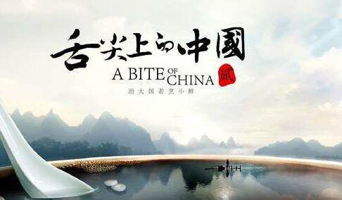 中国纪录片巨大市场潜力逐渐显现
