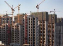 淄博两限价房售价将上调 市民有修改意见可通过2种方式反馈