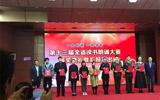 东营代表队在第十三届全省读书朗诵大赛总决赛中再获佳绩