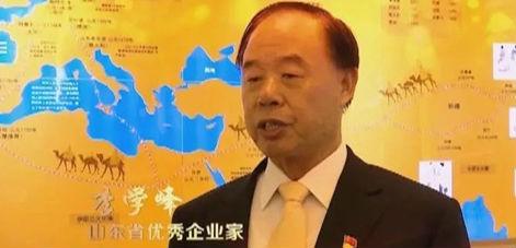 """奋斗在淄博 媒体在行动丨李学峰:打破垄断,为中国崛起一座""""峰"""""""