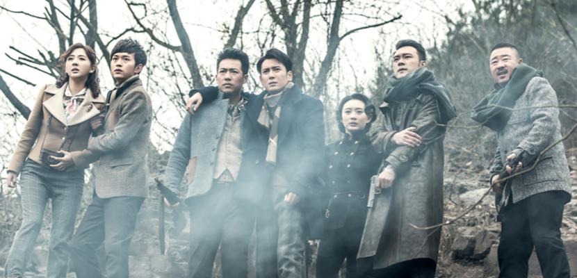 《硬骨头之绝地归途》5月6日开播 韩栋开启冒险之旅