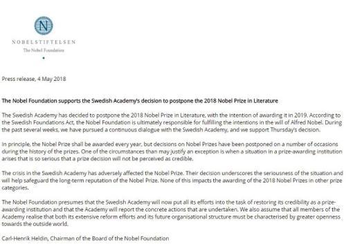 诺贝尔基金会:推迟颁发2018年诺贝尔文学奖