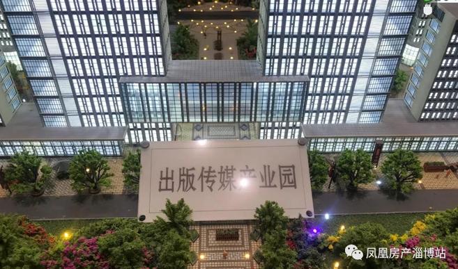 """建文化产业园,还是开发房地产?志鸿教育集团被疑""""挂羊头卖狗肉"""""""
