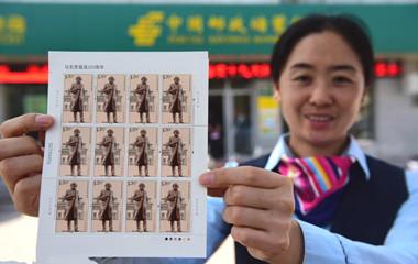 集邮爱好者争购《马克思诞辰200周年》纪念邮票